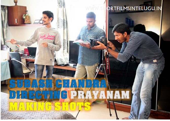 PRAYANAM SHORT FILM MAKING SHOTS MR PRODUCTIONS NOV 2014