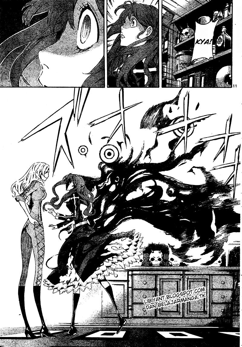 Komik defense devil 085 - pengakuan elimona 86 Indonesia defense devil 085 - pengakuan elimona Terbaru 10|Baca Manga Komik Indonesia|