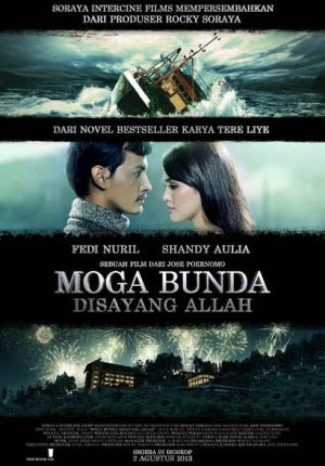 MOGA BUNDA DISAYANG ALLAH FULL MOVIE