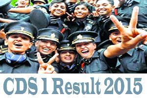 CDS Result 2017
