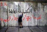 مدوّنة الكلمات القاتلة...منبر مفتوح للثورة والحرية
