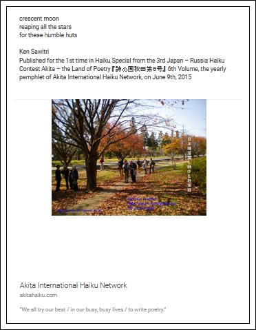 AKITA INTERNATIONAL HAIKU NETWORK