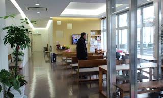 写真:クリニック内の待合室