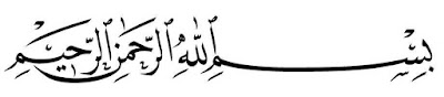 Promosi Ramadhan 2015