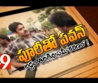 Puri Jagannath On a Wrong track – Journalist Diary