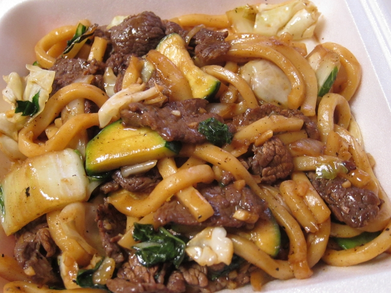 Image result for beef udon noodles