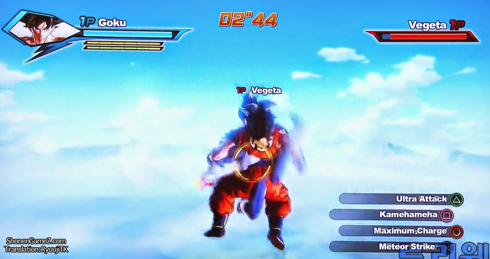 Dragon Ball Xenoverse Full Repack - Direct Link