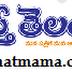 Namasthe Telangana News Paper Today Online E-paper