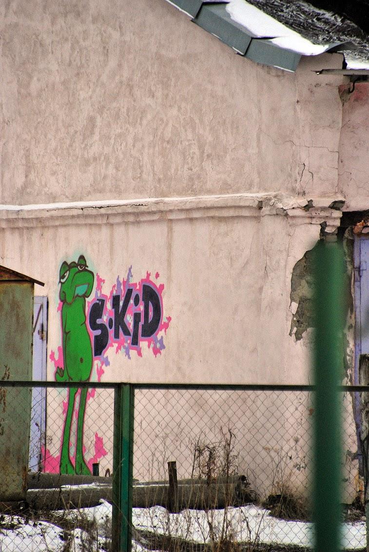Лысьва, арт на стенах