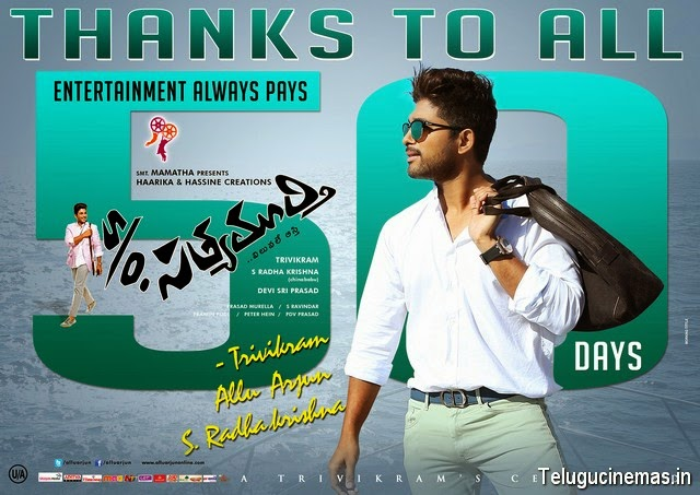 'S/O Satyamurthy' 50 Days Posters,'S/O Satyamurthy' 50 Days wallpapers,'S/O Satyamurthy' 50 Days tanks posters,'S/O Satyamurthy' 50 Days Photos,'S/O Satyamurthy' 50 Days Pictures,'S/O Satyamurthy' 50 Days images,'S/O Satyamurthy' 50 Days Telugucinemas.in