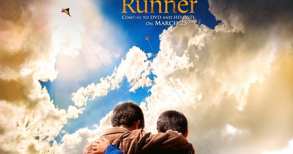 kite runner 7 essay