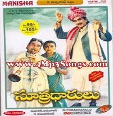 http://www.4mp3songs.in/2013/12/sutradharulu-1989-telugu-mp3-songs-free.html