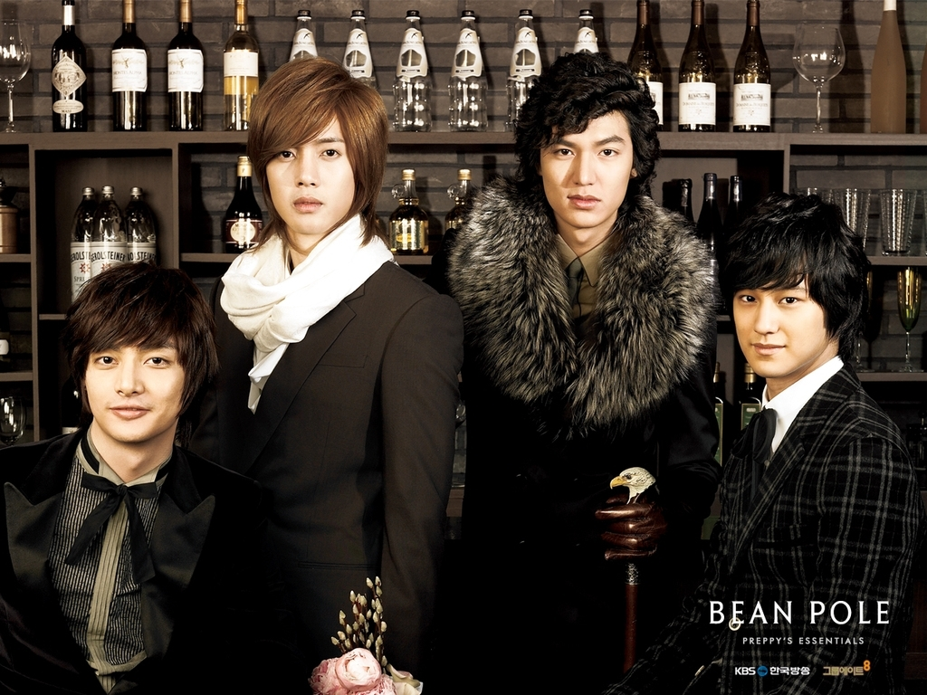 Boys over flowersboys over flowers