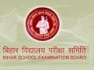 Bihar Board Admit Card 2014