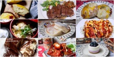 食譜|丸子的美味餐桌