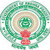Telangana TS Inter 1st and 2nd Advanced Supply Time Table 2015 at www.bie.telangana.gov.in