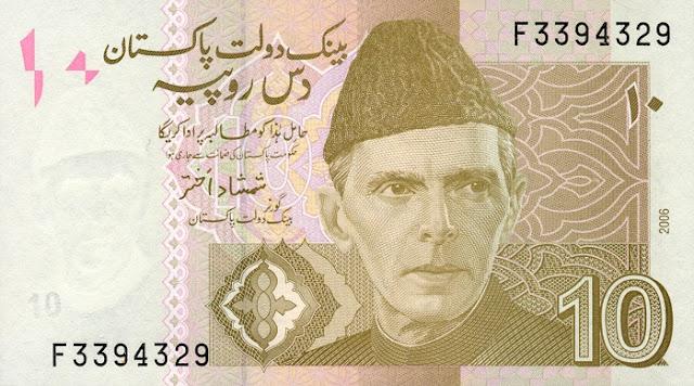 Rupee Pakistan
