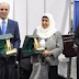 اسباب إعفاء نائب وزير التعليم نورة الفايز