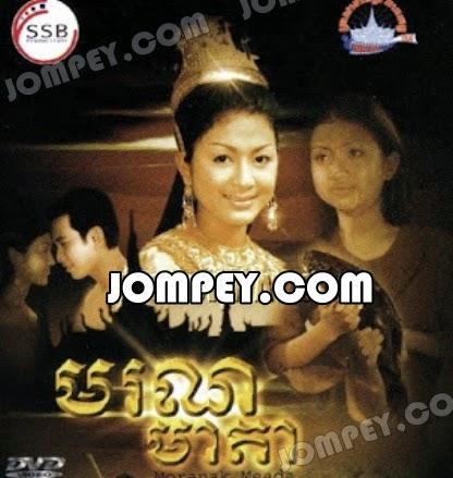 sakal full movie