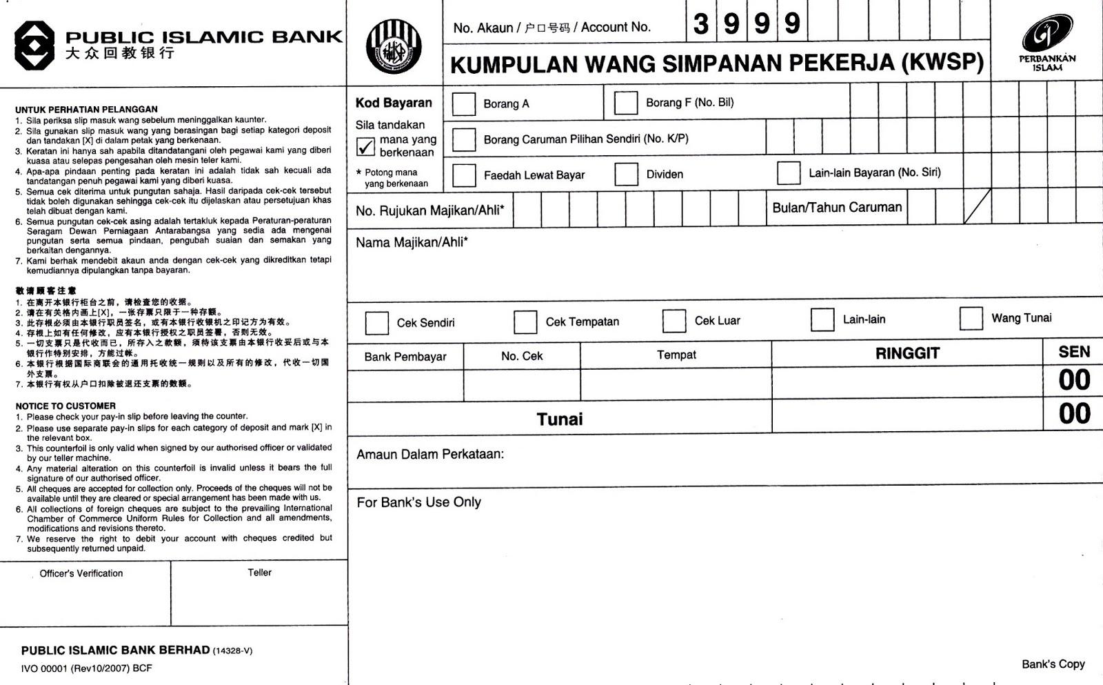 Borang Bayar Kwsp