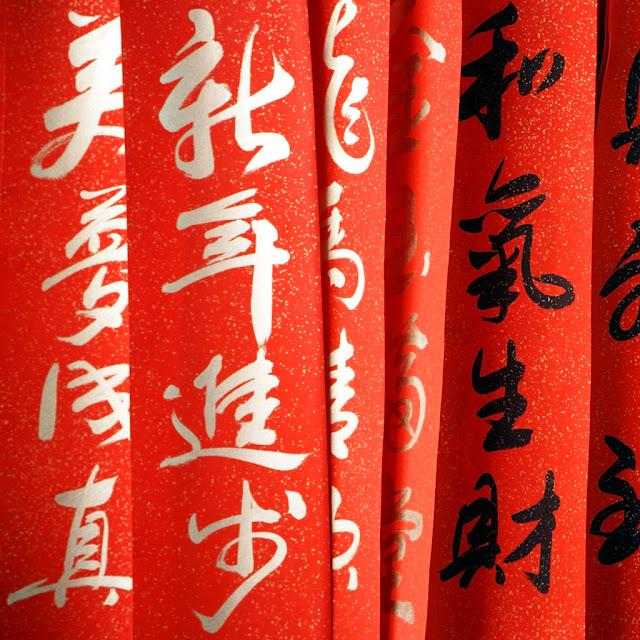 chinese new year ipad wallpaper 01