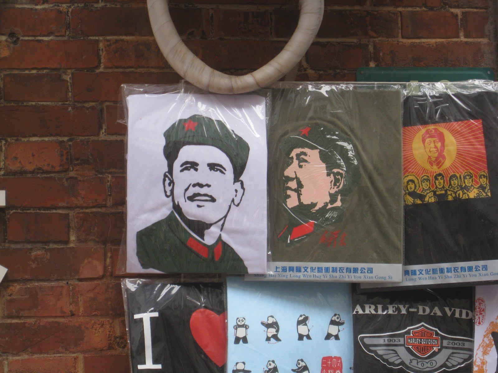 http://3.bp.blogspot.com/-avL3MlGlFyM/TjgT87kqquI/AAAAAAAAAiw/Um2VkvbvdB0/s1600/Maobama+T-shirt.JPG