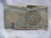 lira israeli