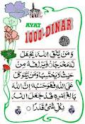 AYAT 1000 - DINAR