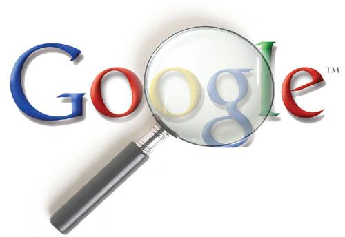 Buscador_Google