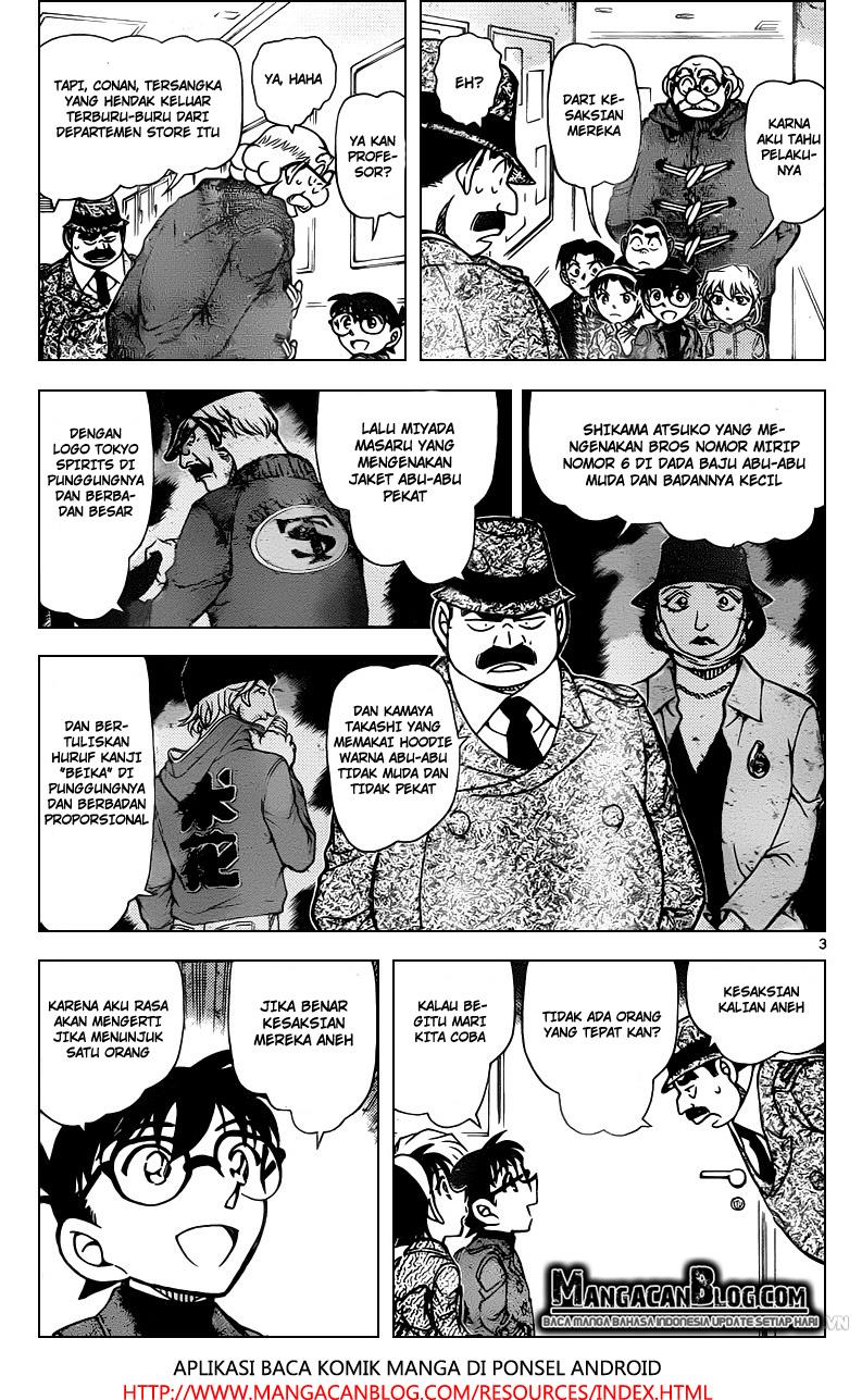 Dilarang COPAS - situs resmi www.mangacanblog.com - Komik detective conan 941 - kebenaran bukti lisan 942 Indonesia detective conan 941 - kebenaran bukti lisan Terbaru 3 Baca Manga Komik Indonesia Mangacan
