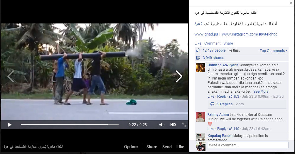 Video Viral di Facebook