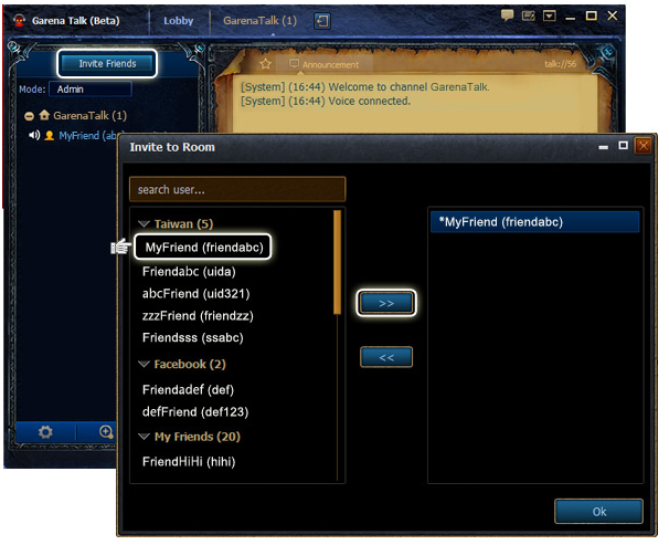 Download Garena Talk| Garena Talk