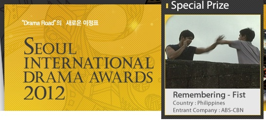 Coco Martin's MMK: Kamao Episode Wins Special Prize at the 2012 Seoul International Drama Awards