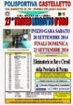 """27° """"Trofeo Lingotto d'oro"""" Pol.va Castelletto-PR)"""