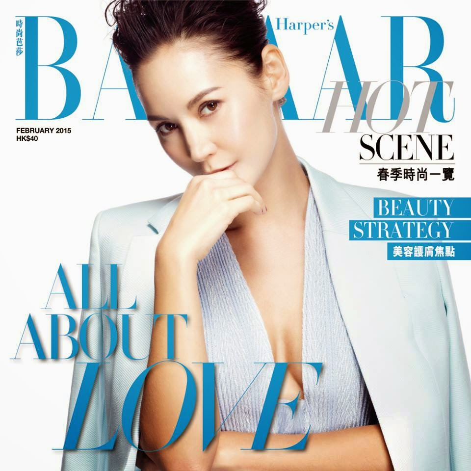 Model: Amanda S for Harper's Bazaar Hong Kong