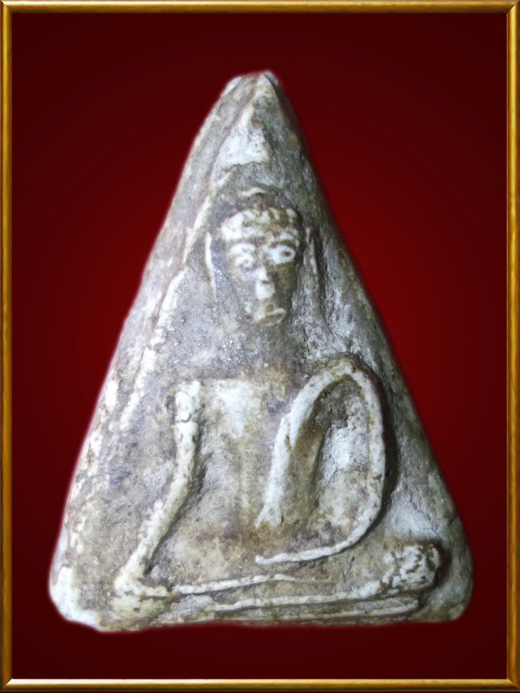 http://tubtimthong-amulet.blogspot.com/2014/02/blog-post_4603.html