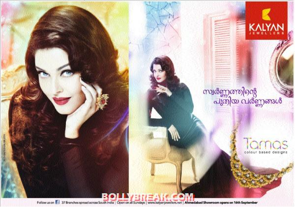 Aishwarya Rai Kalyan Jewellers Posters - Aishwarya Rai Kalyan Jewellers Posters 