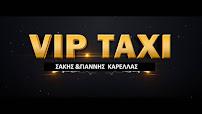 SITIA TAXI VIP TRANSFER
