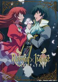 Romeo � Juliet