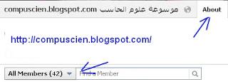 http://compuscien.blogspot.com/