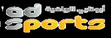 قنوات ابو ظبي الرياضية بث مباشر