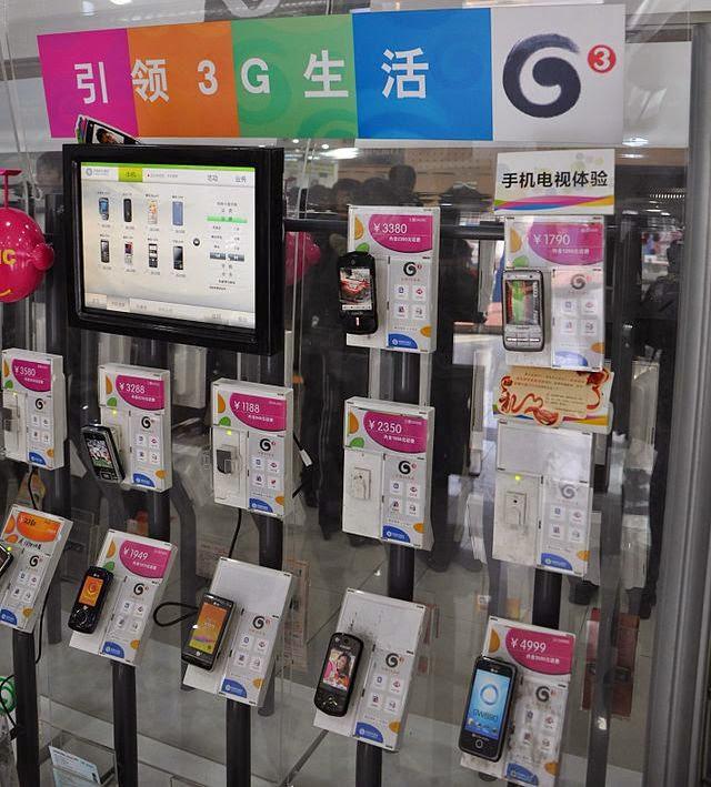 Rahasia Di Balik Murahnya Smartphone China