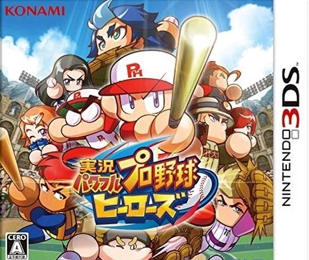 [GAMES] 3DS Pack Jan.10.2017 (3DS/JPN)