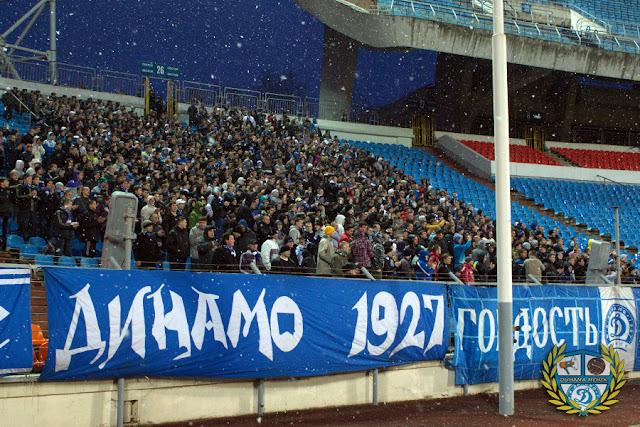 Dinamo Minsk Eb518dfc54bd