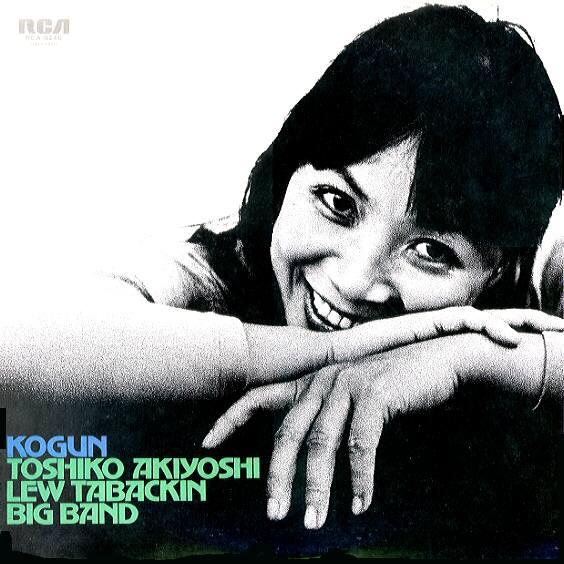 Toshiko Akiyoshi - With Brazilian Friends -