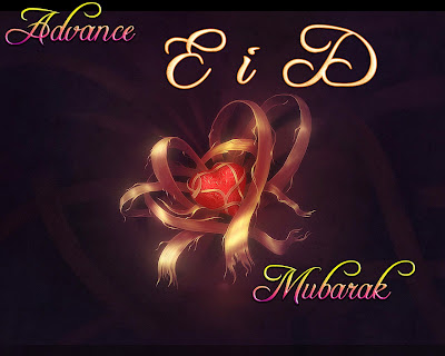 Advance Eid Mubarak Greetings Cards Advance Eid Mubarak Free eCards Wishes Wallpapers