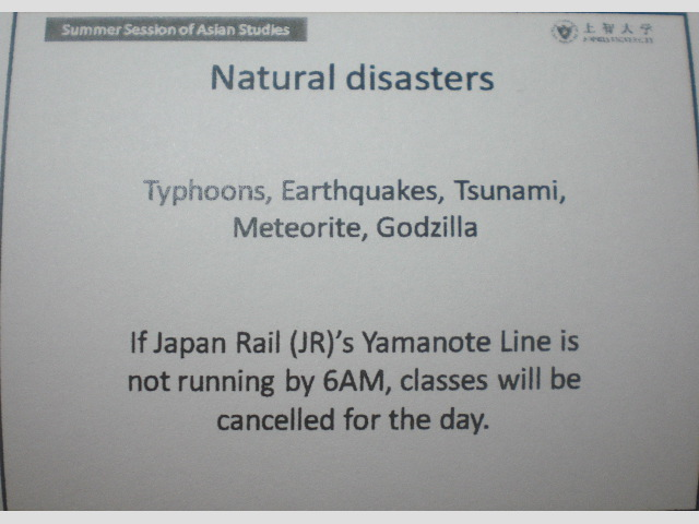 case study on japan natural calamity A case study on tsunami damage in india natural disaster: a natural disaster is the effect of a natural hazard that affects the environment, and leads to financial, environmental and/or human losses.