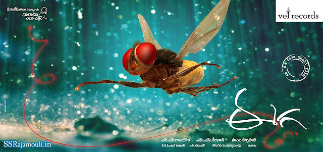 Eega Bagged 8 Awards in Toronto Film Festival