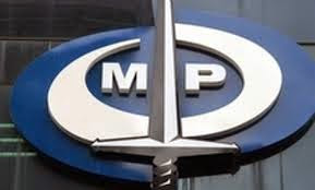 Ministerio Público solicitó orden de aprehensión contra el exministro García Plaza