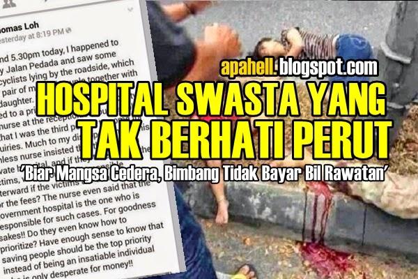 Hospital Swasta Yang Kejam dan Tak Berhati Perut (3 Gambar)